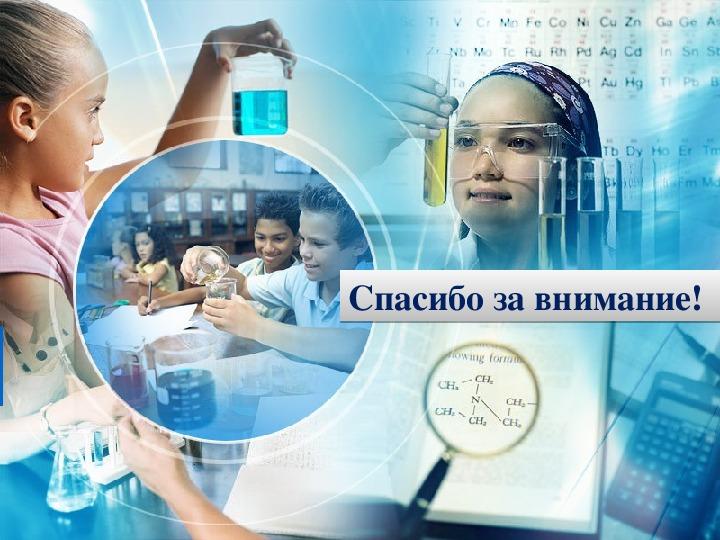 """Обобщение опыта работы """"Внеурочная деятельность учащихся по химии в 5-х классах"""""""