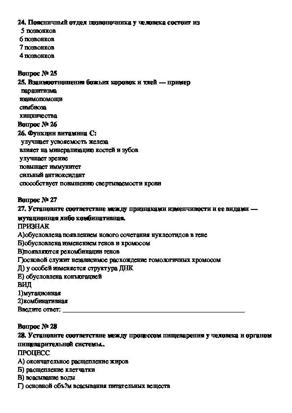 Подготовка к ЕГЭ-2018. 11 класс