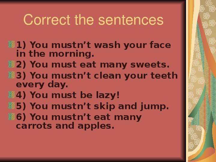 Урок английского языка в 3 классе с использованием здоровье сберегающих технологий