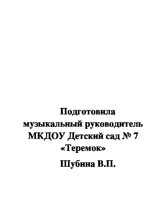 Статья
