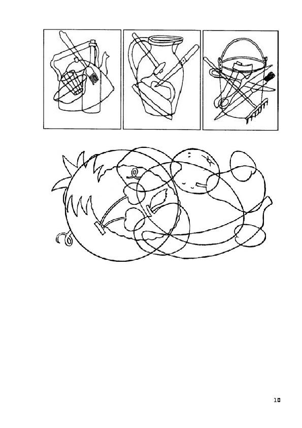 Конспект урока по предмету Сценическое мастерство, 1 класс вокала.  Тема: Развитие воображения и внимания.