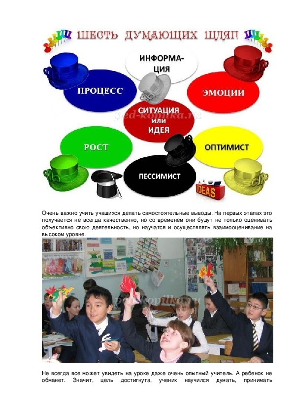 Рефлексия на уроках литературы в старших классах -  эффективный способ саморазвития и нравственного совершенствования.