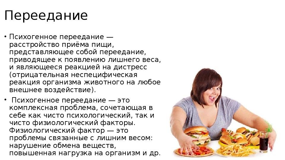 """Презентация по обществознанию на тему """" Вредные привычки"""""""