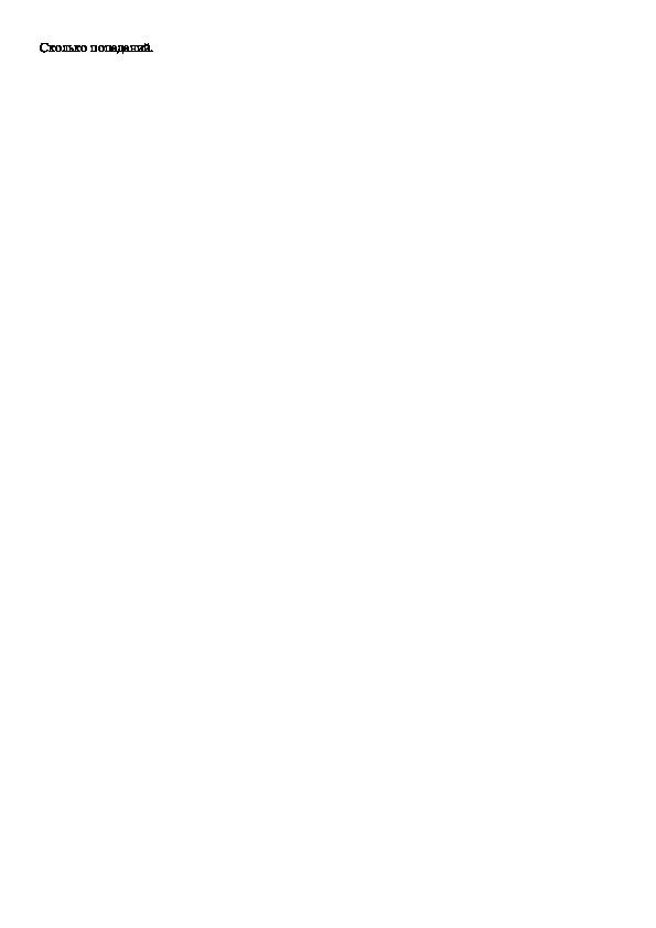 Конкурсно-игровое мероприятие «В гостях у Хомани»