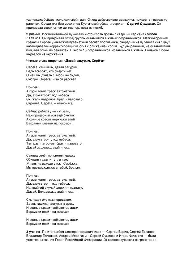 Самостоятельная работа по теме «Предлог»  Вариант 1.   1. В каких рядах употреблены только производные предлоги?  а) спешить навстречу другу; оглядеться вокруг; стоять сбоку стола  б) ходить около дома; во избежание конфликта; в связи с ремонтом  в) благодаря находчивости; вернуться через час; отвечать перед классом  г) стоять позади кресла; ввиду предстоящего зачёта; сделать наперекор всему