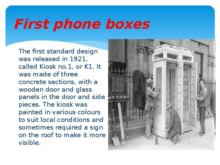 """Научно - исследовательская работа  """"История возникновения уличной мебели Лондона"""""""
