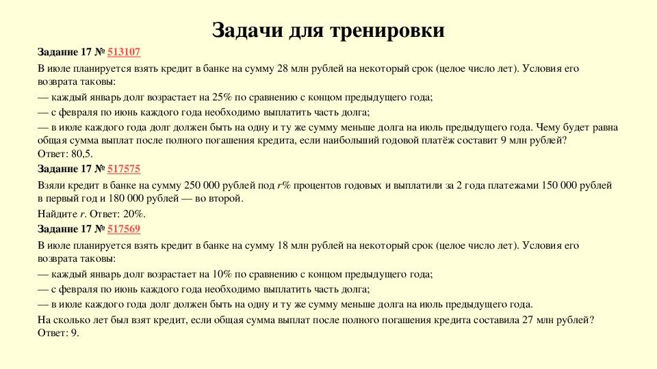Лада гранта в кредит ставрополь