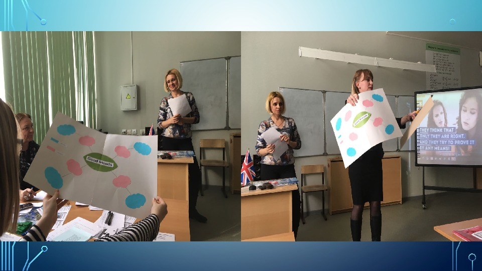 Презентация по английскому языку «Развитие познавательной и творческой активности учащихся на уроках английского языка»