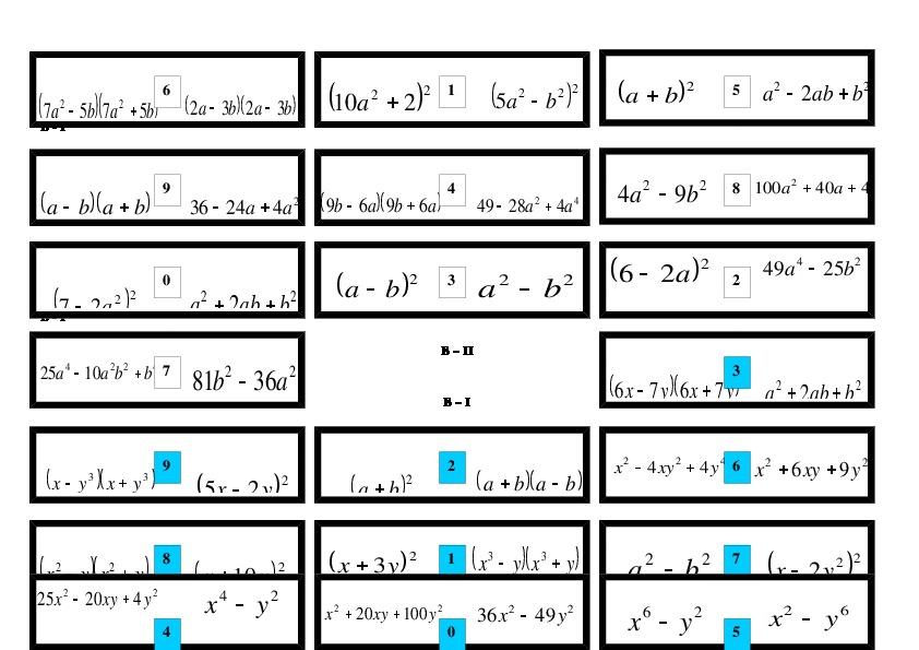 Дидактический материал  «Коррекционные карточки и разноуровневые задания по теме  «Формулы сокращенного умножения»» ( Алгебра 7 класс, уч. под ред. А.Г. Мордкович )