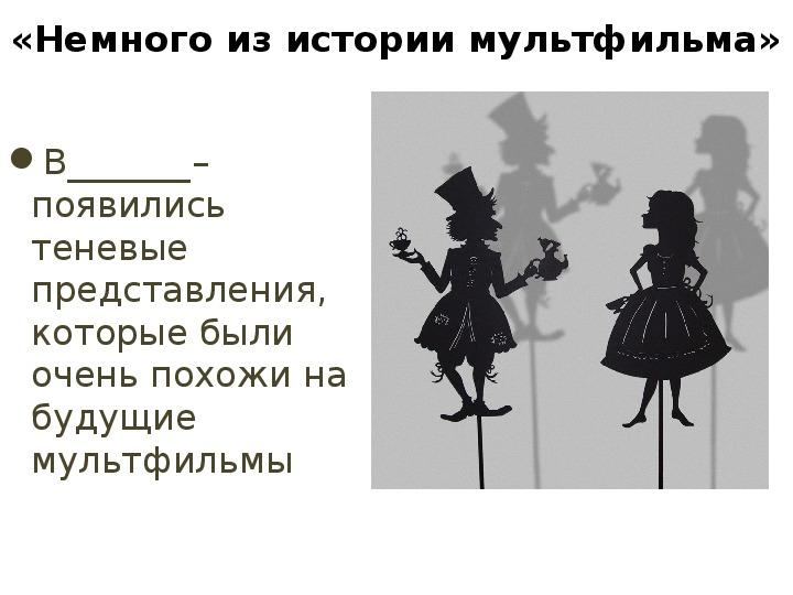 """Устный журнал """"ЦИФРЫ И КИНО"""""""