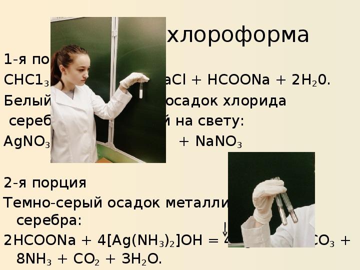 """Исследовательская работа и презентация на тему""""«Белизна» во всех делах годна."""""""