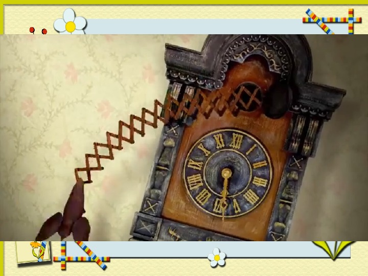 Презентация к уроку Тема: Время. Единицы времени. Секунда.
