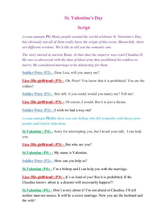 """Сценарий на урок английского языка по теме """"Celebrations"""" 6,7 класс"""