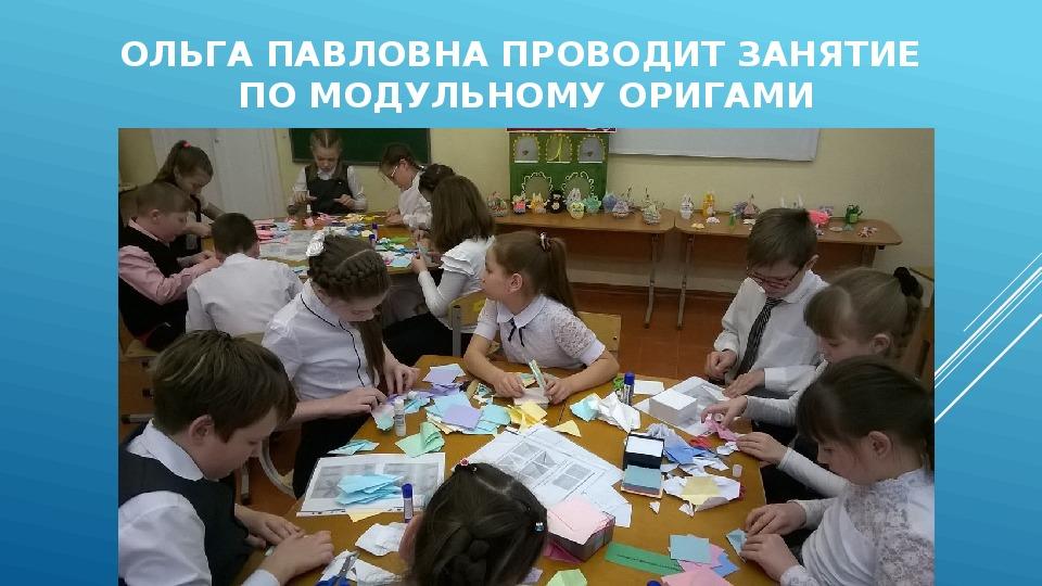 "Проект ""Сундучок сказок"""