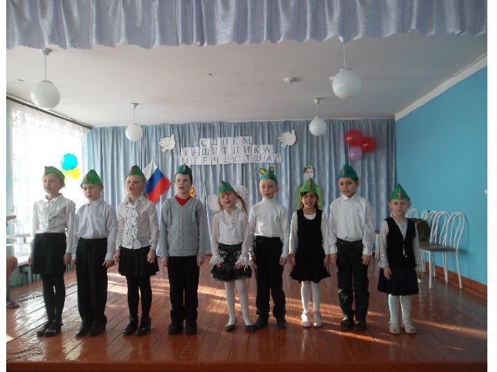Презентация«Приобщение детей младшего школьного возраста к традиционным ценностям как основе духовно-нравственного и патриотического воспитания»