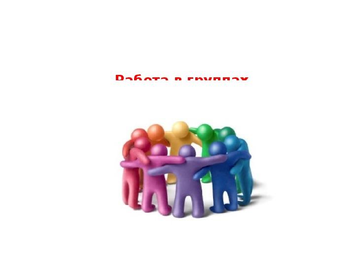 """Презентация к уроку по рус. языку по теме """"Проверяем свои умения . Анализ предложения"""""""