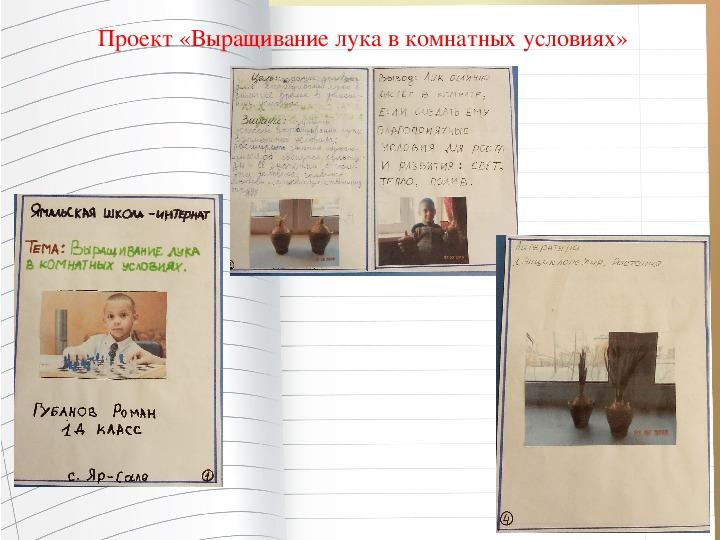 """Презентация """"Формирование метапредметных ууд на уроках в начальной школе"""""""