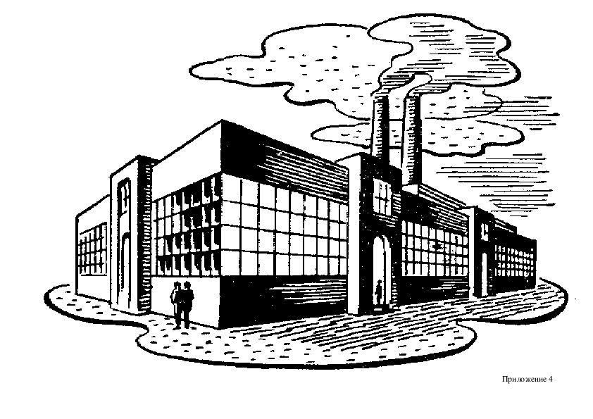 """Конспект урока по технологии на тему """"Технология возведения зданий и сооружений"""" 6 класс"""