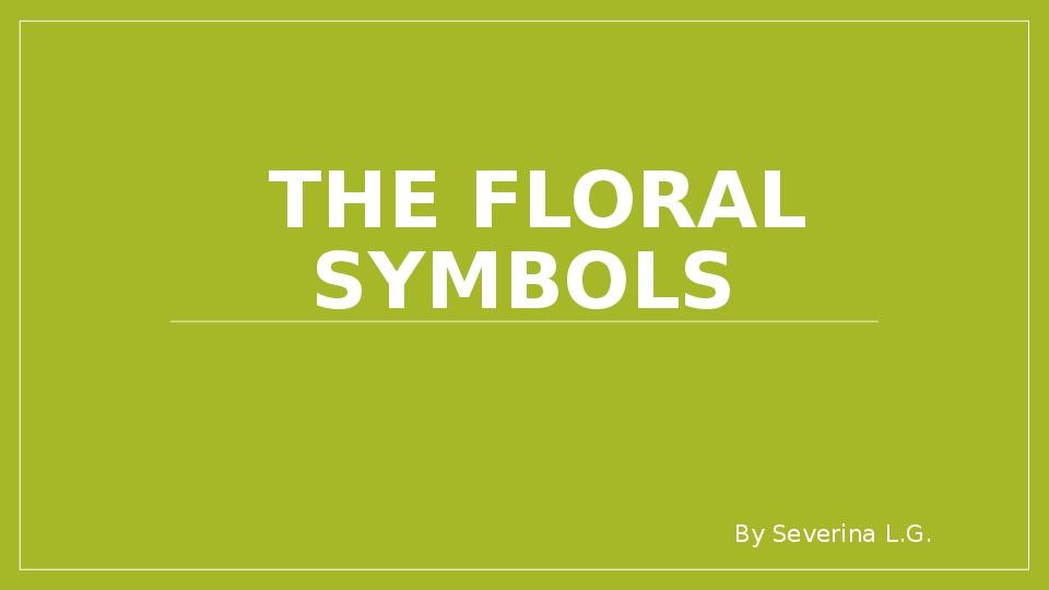 Презентация по английскому языку : Символы Великобритании
