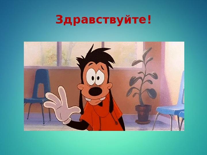 """Презентация к уроку по русскому языку """"Все падежи"""""""