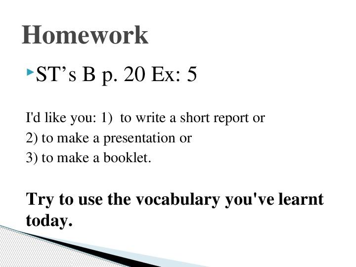 Is it fun? План урока для 9 класса ( Ваулина Ю.Е., Дули Д., Подоляко О.Е. Английский язык в фокусе  9  кл)