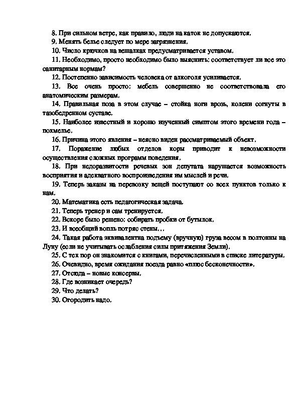 """Клуб веселых и находчивых """"Приколы из-под ручки"""""""