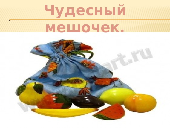 """КТД """"Золотая осень"""""""
