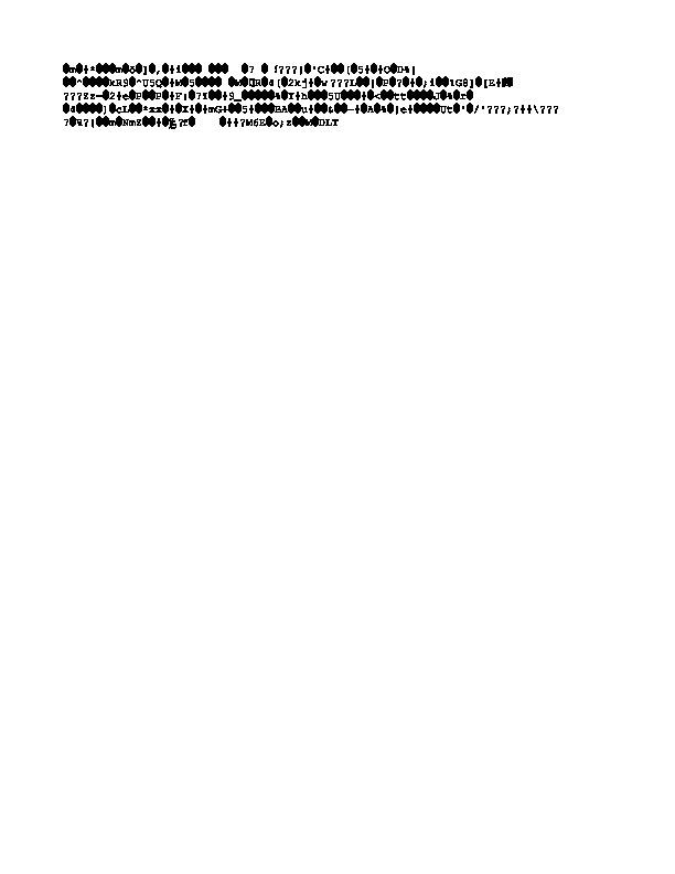 Моделирование биоритмов в электронных таблицах Excel