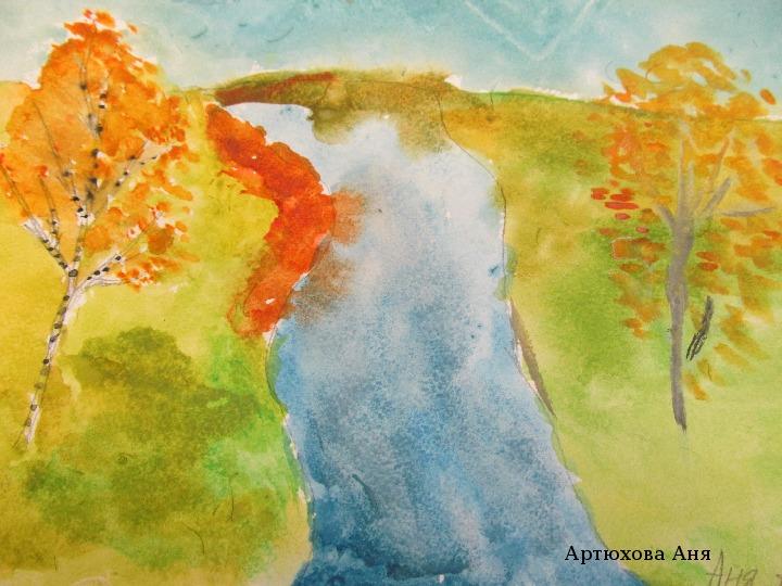 """Презентация по изобразительному искусству на тему """"Мы рисуем осень""""(2 класс, изо)"""