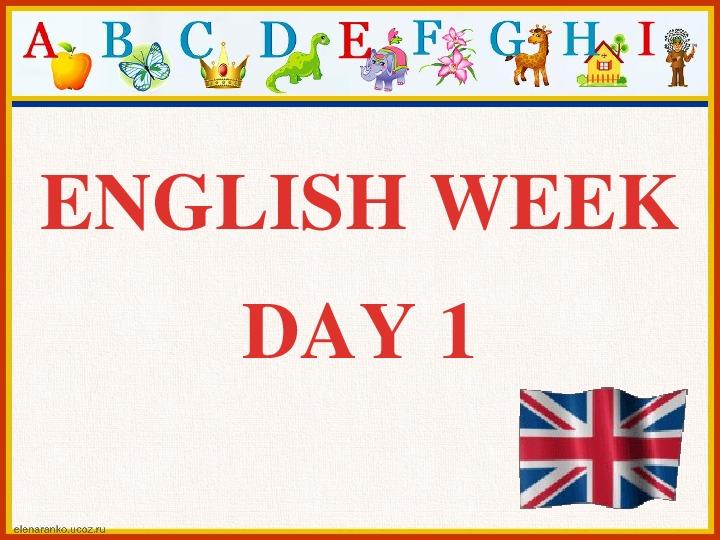 Внеклассное мероприятие по английскому языку  в начальной школы «Welcome to Englishtown»