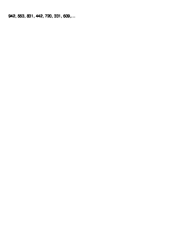 """Проверочная работа с учащимися ОВЗ над закреплением темы """"Площадь фигуры"""""""