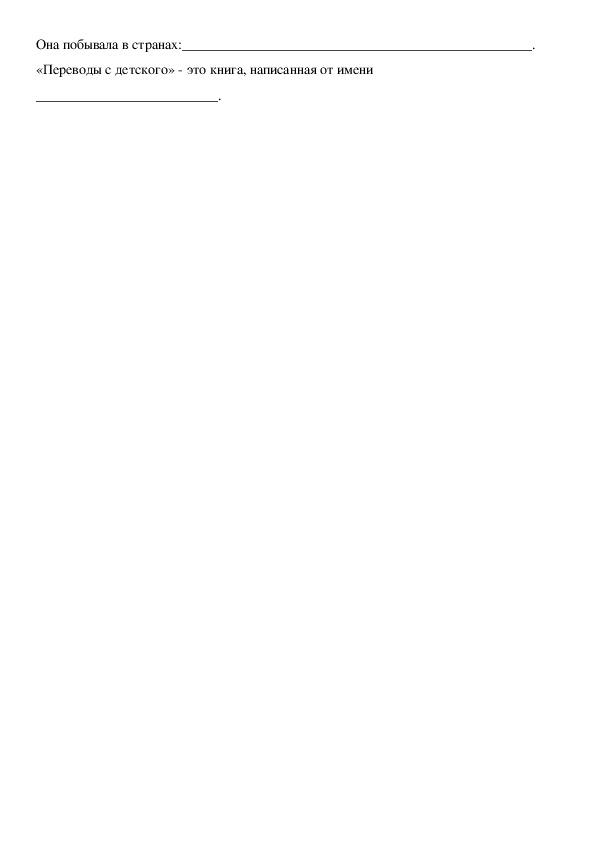 """Разработка педагогической мастерской по теме """"Развитие продуктивного чтения"""" и Презентация """"Развитие продуктивного чтения на примере чтения произведений Агнии Львовны Барто"""""""