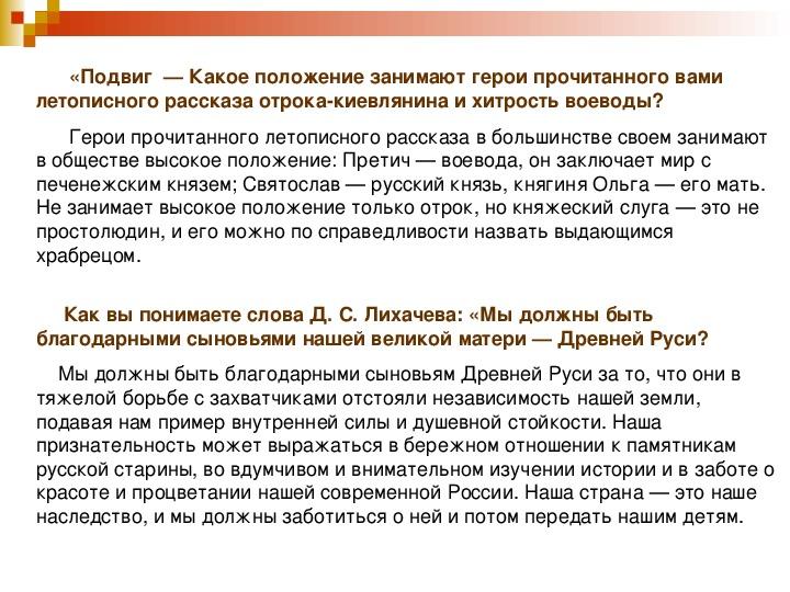 какое положение занимают герои прочитанного кредит срочно на карту без отказа vam-groshi.com.ua