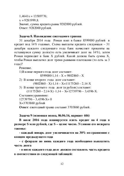 русский стандарт банк онлайн заявка на кредитную карту оформить барнаул
