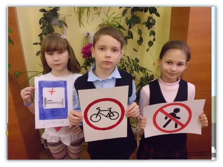"""Конкурс рисунков """"Дорожные знаки"""""""