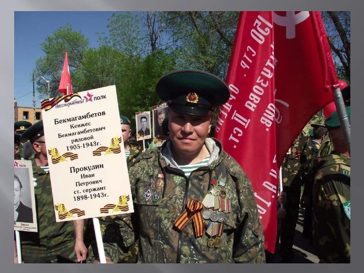"""Внеклассное мероприятие """"Солдат войны не выбирает..."""" для учащихся старших классов"""