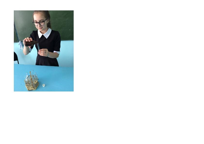 """Исследовательский проект по химии """"Сверхпрочная паутина"""""""