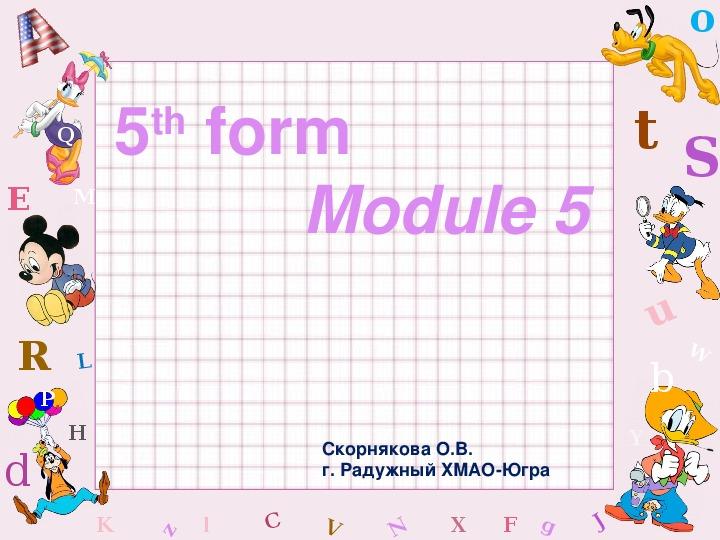 Презентация Spotlight 5 (5 класс), module 5 - Animals.