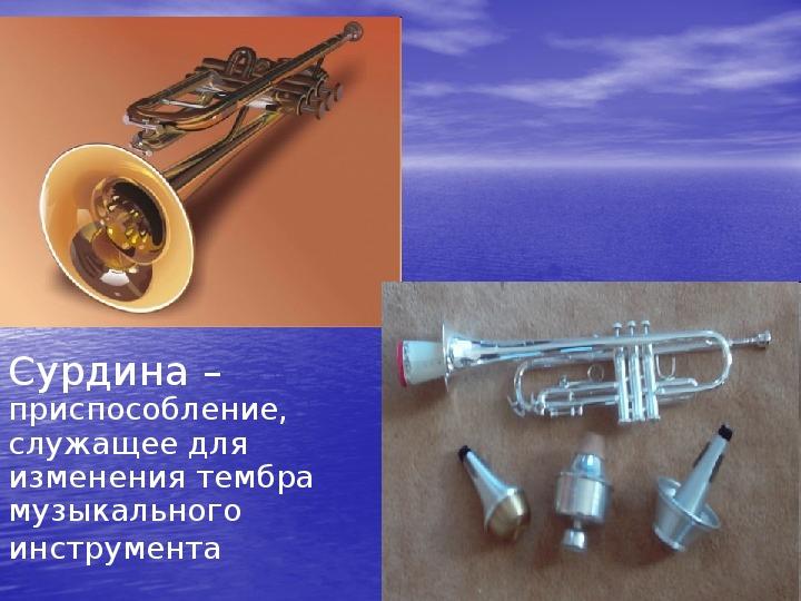 Презентация по музыке. Тема урока: ИМПРЕССИОНИЗМ (5 класс).