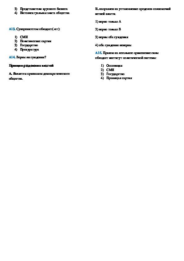 курсовая работа на тему основные признаки современного российского государства