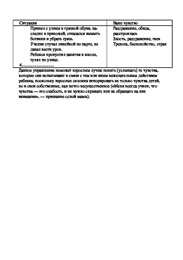 """Презентация """"Особенности работы с детьми ОВЗ в условиях детского оздоровительного центра"""""""