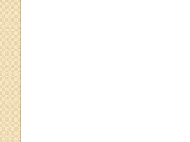 """Технологическая карта урока по литературному чтению """" Знакомство с буквой """"Ц"""" (1 класс)"""