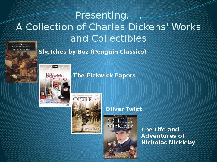 Разработка урока по теме     «Чарльз Диккенс»