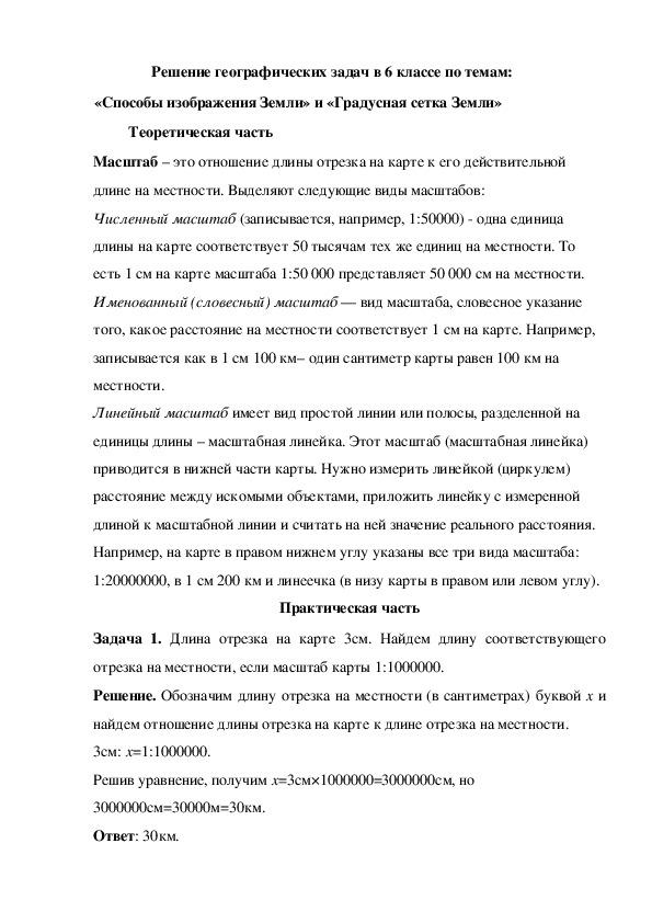 какую из нижеперечисленных должностей могли занимать казахи