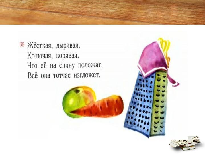 """Презентация по чтению и развитию речи  """"Пермский поэт-Борис Валентинович Ширшов"""" 8 класс"""