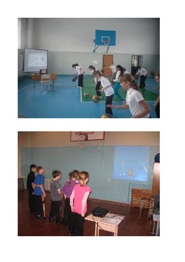 Использование современных технологий на уроках физической культуры