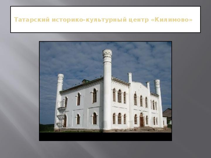 """Презентация """"Золотое кольцо Буздякского района"""""""