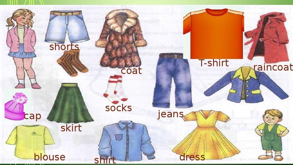 "Презентация к  уроку ""Времена года и одежда"""