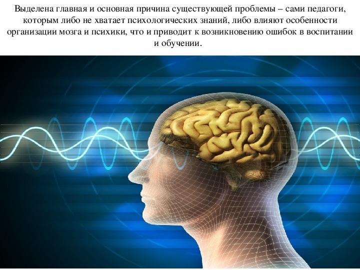 """Презентация на тему """"Личностно-ориентированный подход в обучении на уроках физического воспитания"""""""