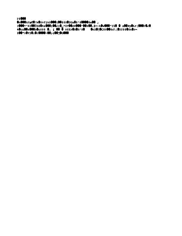 Статья по английскому языку на тему:  Исследовательская деятельность учащихся гимназии на уроках английского языка и во внеурочное время.